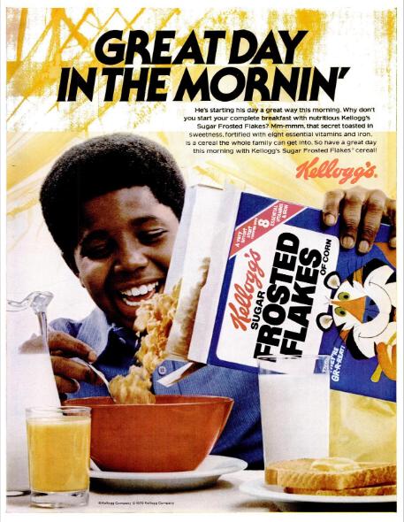 FrostedFlakesAug1979Ebony